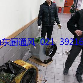 上海厨房设备维修哪家好