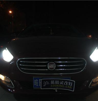 菲亚特菲翔改灯上海蓝精灵实体店21点博世透镜欧司朗氙气灯