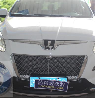 上海蓝精灵大7改灯小糸Q5双光透镜欧司朗CBI氙灯改装