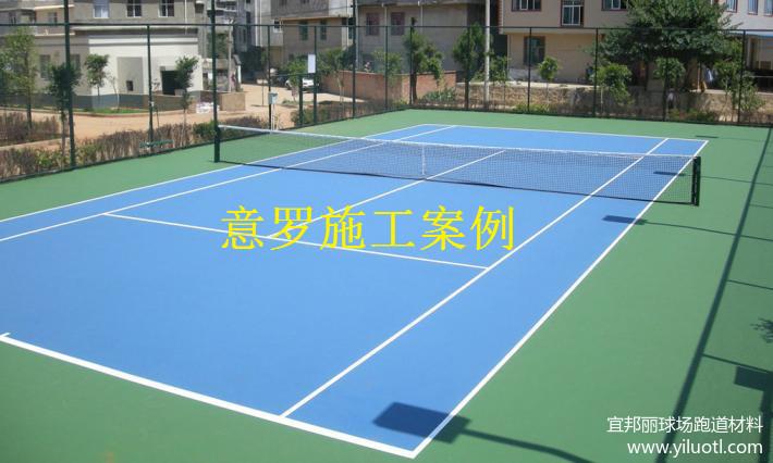 硅PU網球場施工案例