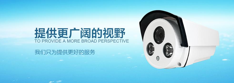 上海电子围栏安装中控F8指纹考勤门禁机,指纹刷卡密码门禁一体机,指纹考勤机远程网络无线上海监控摄像头安装公司
