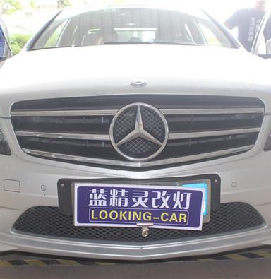 上海蓝精灵实体店奔驰C200改欧司朗LED多功能雾灯氛围灯