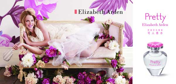 美国奢侈品牌-伊丽莎白.雅顿(Elizabeth Arden)