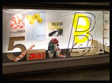 2013年Breuninger春季橱窗系列展示