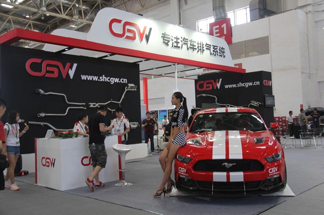CGW 为国人研发钛合金可变阀门排气