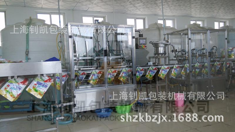 洗衣液灌装生产线3