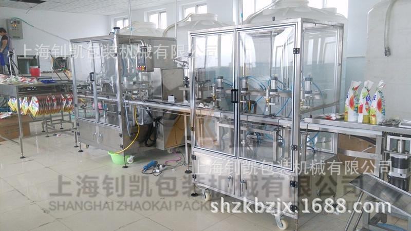 洗衣液灌装生产线1