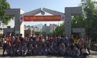 中韓文化交流活動