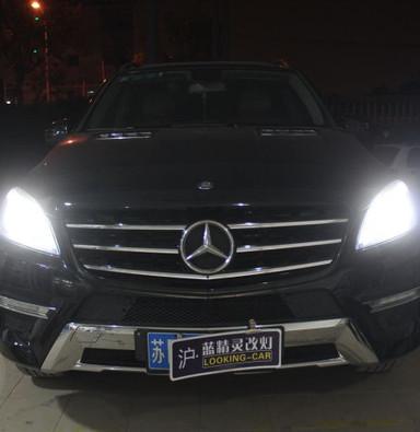 上海蓝精灵改灯  贝雷帽ML350升级高配LED智能大灯总成