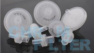 T-series syringe filter