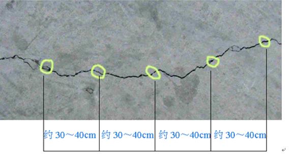 【青海楼板裂缝修补碳纤维加固】价格