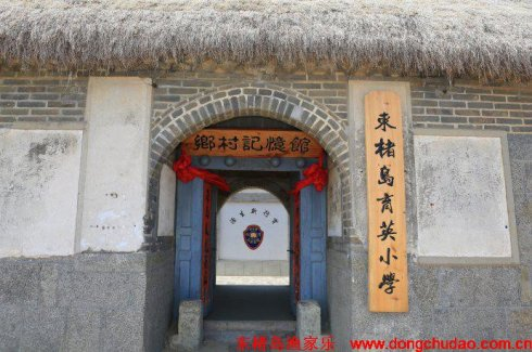 东楮岛旅游攻略