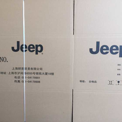 jeep特硬纸箱