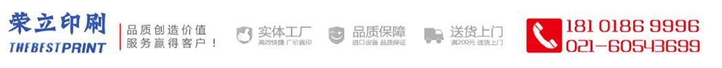 上海画册印刷,上海印刷厂,画册印刷,宣传册印刷,印刷厂,上海印刷公司,包装盒印刷,上海样本印刷
