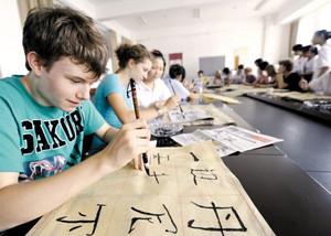 Au Pair's Study In China