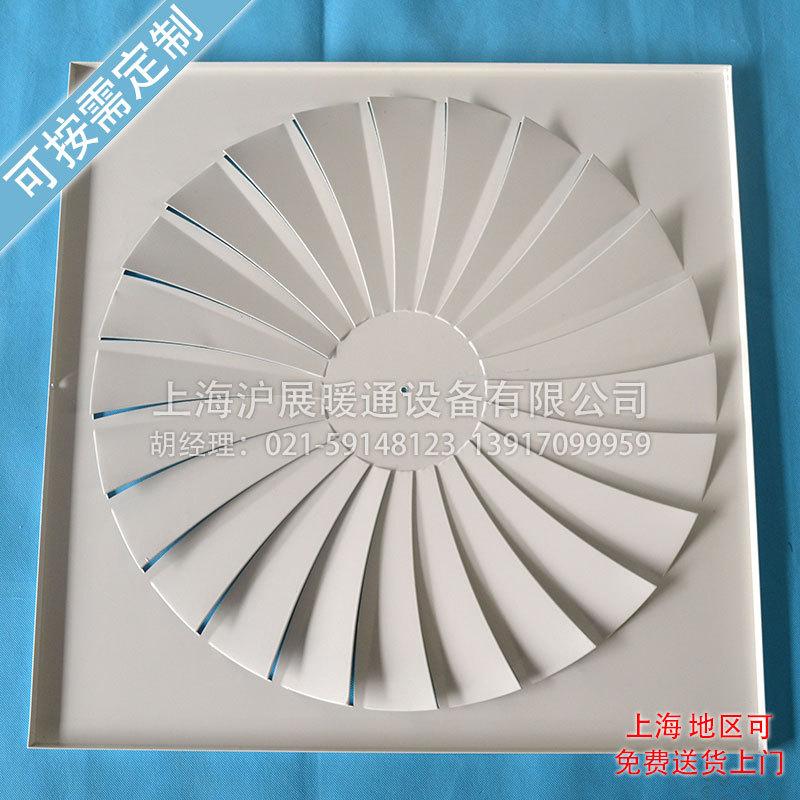 铝合金方型旋流风口1