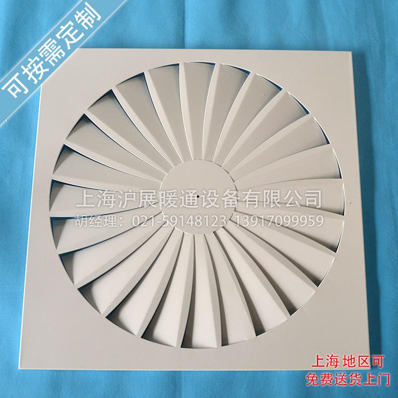 铝合金方型旋流风口