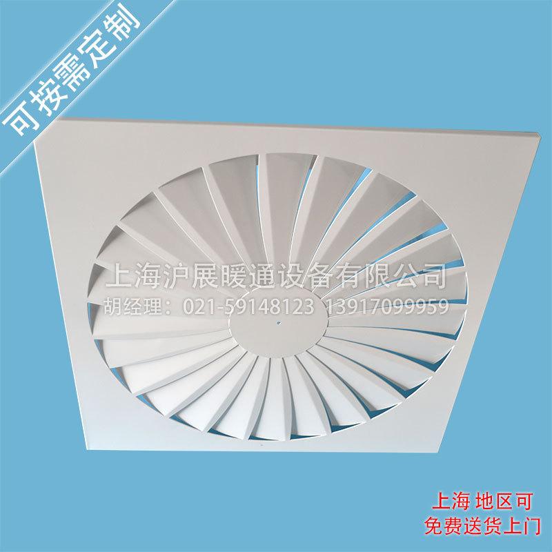 铝合金方型旋流风口2
