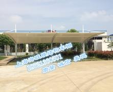 上海市南翔南翔科勒电子厂膜结构车棚