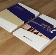 鸿函置业画册