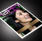 幸福女人杂志