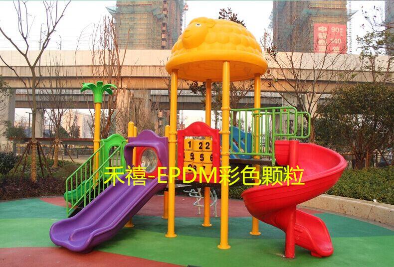 EPDM彩色颗粒