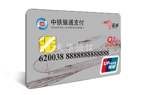 Expresspay card