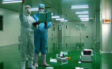 上海复旦张江生物科技有限公司