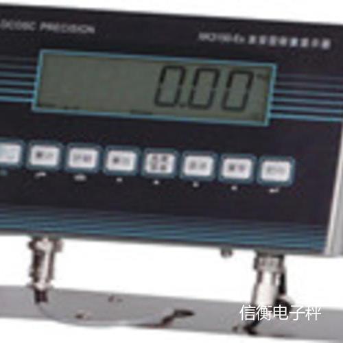 防爆电子秤 XK3150-Ex本安型称重仪表