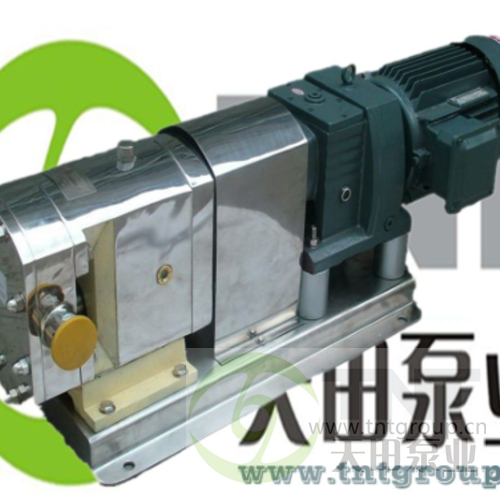 上海天田TRA系列凸轮转子泵 高粘度输送转子泵 食品卫生级