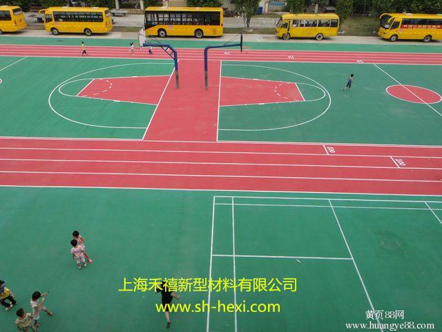 丙烯酸网球场涂料