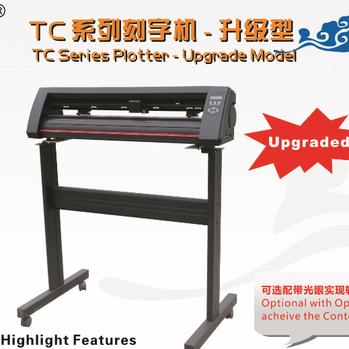 力宇  刻字机SC/TC/TC-A/631.801,1261