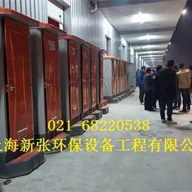 张家港移动厕所租赁