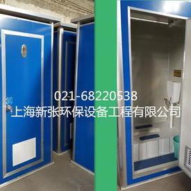 单体彩钢移动厕所