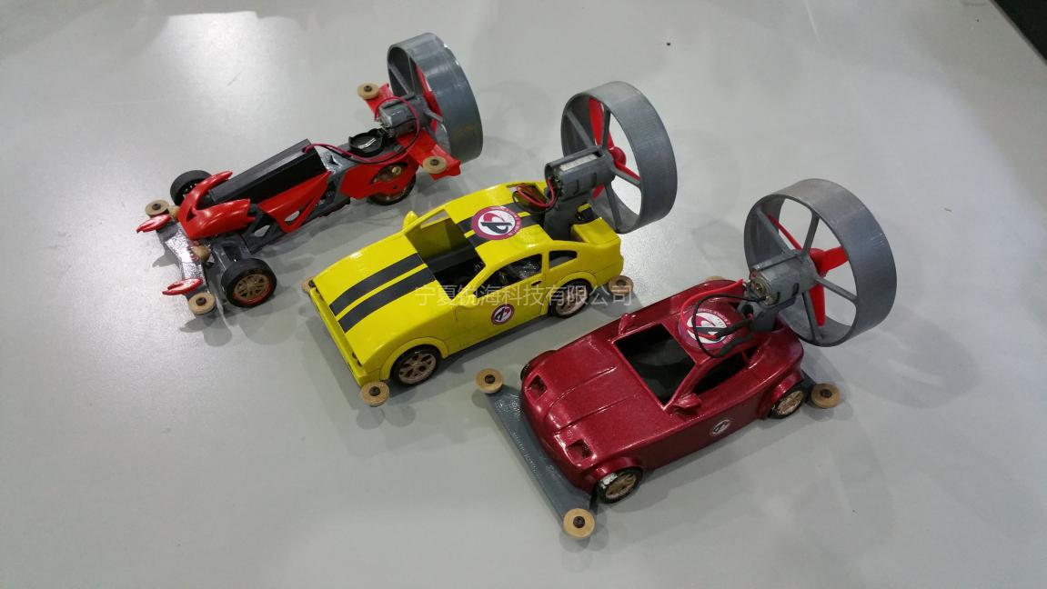 "3D打印的""F1 in school""竞赛车身加工专用夹具"