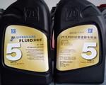 ZF5速变速箱油