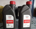 奥迪无级变速箱油