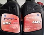 ZF  7速变速箱专用油