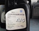 DSG-02E-6速专用油