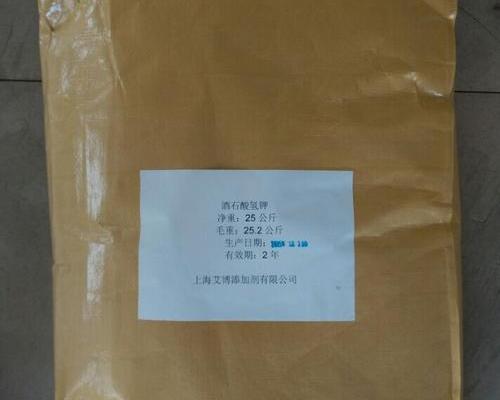 酒石酸氢钾(塔塔粉)