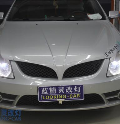 上海蓝精灵专业改装氙气大灯 中华酷宝升级定制海拉五双光透镜改装大灯总成