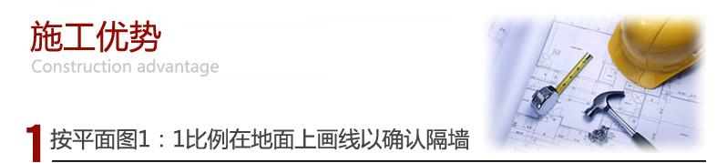 汇锦施工优势——广州办公室装修