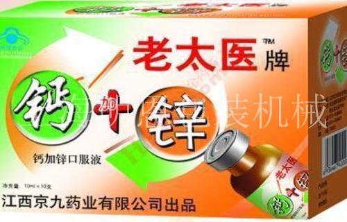 江西京九药业