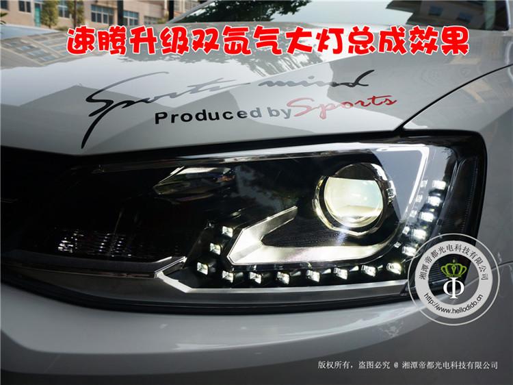 DSC06849副本.jpg