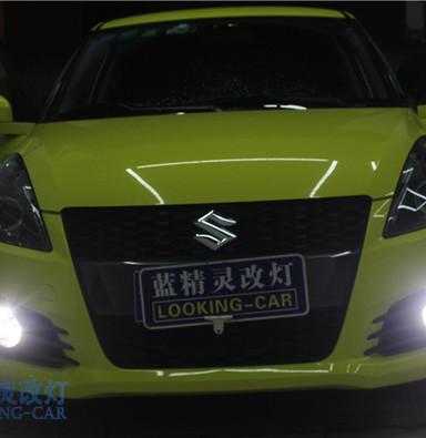 上海氙气灯蓝精灵车灯改装 铃木速翼特改装欧司朗LED多功能雾灯