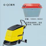 6-QC系列电池