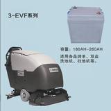 3-EVF系列电池
