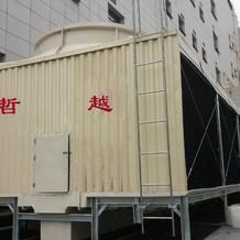 ZYSTF-1000L/S方形冷却塔