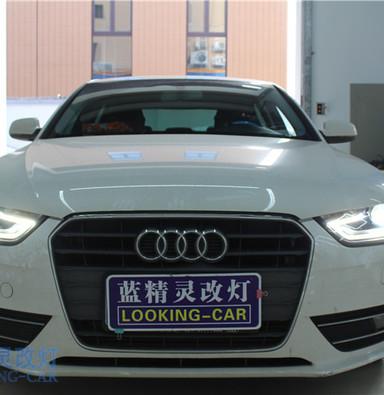 奥迪A4升级高配光导日行灯氙气大灯总成 上海蓝精灵改装双光透镜氙气灯电脑编程