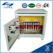 SG-20KVA 三相干式变压器